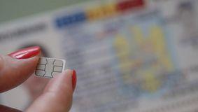 Se schimbă buletinele de identitate! Cine sunt românii care vor primi cărțile de identitate cu cip