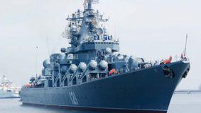 Alertă în Marea Neagră, aproape de România! Rusia aduce toate navele de război în zonă. Decizia Marii Britanii după escaladarea tensiunilor