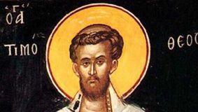 Sfântul Apostol Timotei – Calendar creștin ortodox: 22 ianuarie