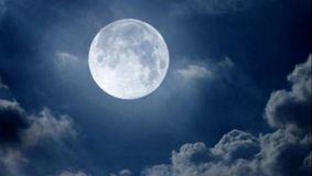 Spectacol fabulos pe cer! Nu ratați Luna Roz!
