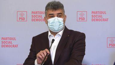 Marcel Ciolacu anunţă că PSD va contesta la CCR legea privind desfiinţarea şecţiei speciale